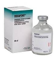Дексафорт (Dexafort) 50 мл., инъекционный