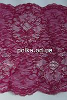 Стрейчевое кружево -012,ширина 22,5см,цвет бардовый