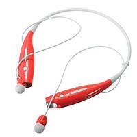 Беспроводные наушники Wireless Stereo Headset HВS-730, беспроводные наушники для музыки