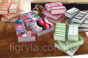 Органайзеры для вещей и корзины для игрушек