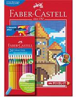 Цветные карандаши Faber-Castell 24 цв. акварельные GRIP 2001+РАСКРАСКА 201436