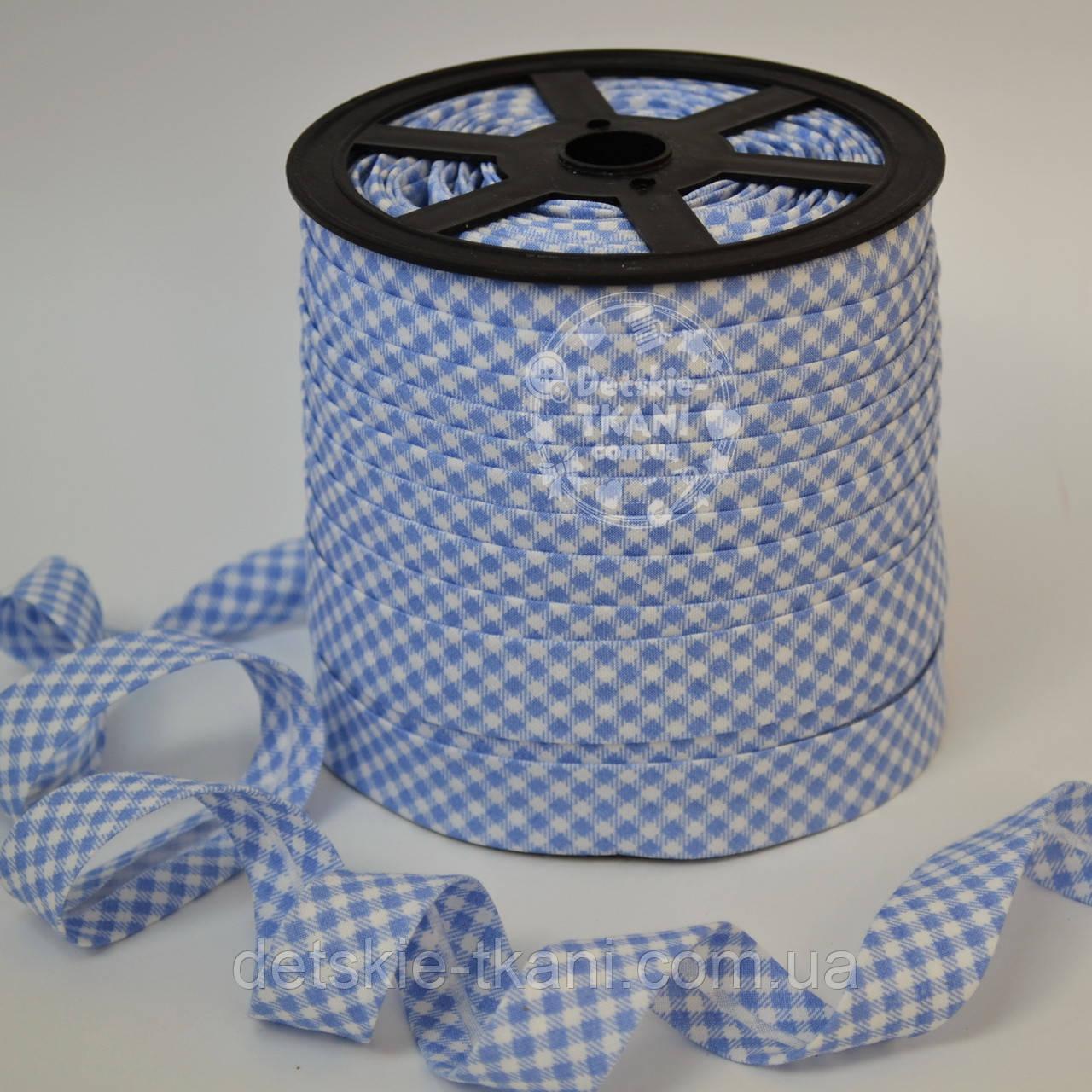 Косая бейка из хлопка с темно-голубой клеточкой для окантовки
