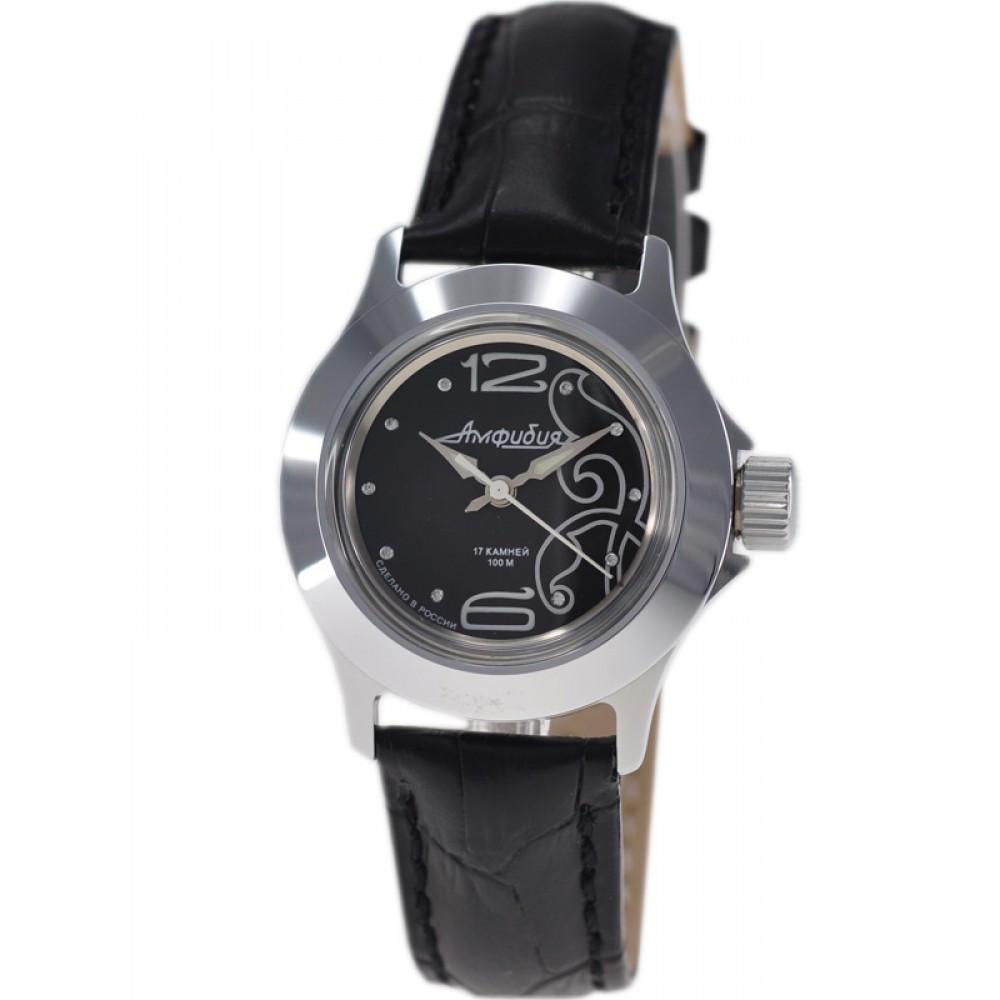 Амфибия часы купить интернет магазин миланский ремешок для наручных часов