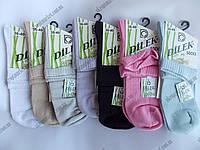 """Носки женские короткие сетка (р.36-40) """"Denver"""" купить оптом со склада на 7 км RH-2520"""