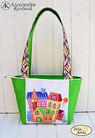 """Пошитая сумка со схемой для вышивки бисером """"Домики"""""""