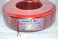 Кабель питания 2 жилы 16х0,2мм CU (0,5мм2) красно-чёрный 100м