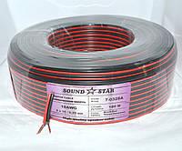 Кабель питания 2жилы 16х0,2мм CСА (0,5мм2) красно-чёрный 100м