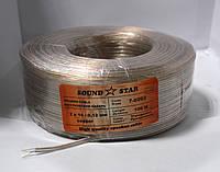 Кабель акустический 2х14/0,12мм (CU) (0,16мм2) диам-2,0x4,0мм прозрачный 100м