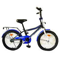 Двухколесный велосипед Profi L20101 Top Grade ,20 дюймов