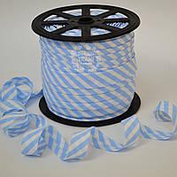 Косая бейка из хлопка с голубой полоской 5 мм для окантовки