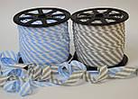 Косая бейка из хлопка с голубой полоской 5 мм для окантовки, фото 3