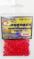 Пенопласт в тесте Fish Sport Чеснок mini 4-6мм.