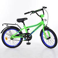 Двухколесный велосипед Profi L20102 Top Grade ,20 дюймов