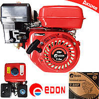 Двигатель бензиновый Edon PT210