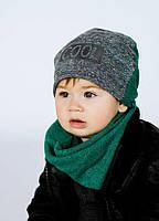 Детская шапка АЙЛЕНД (набор) для мальчиков оптом размер 46- 48-50, фото 1
