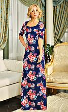 Женское платье Грация т. синего цвета AD