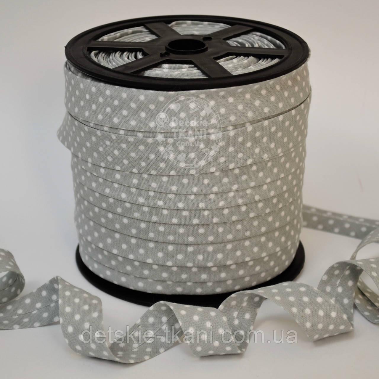 Косая бейка из хлопка для окантовки с белым горошком 2 мм  на светло-сером фоне