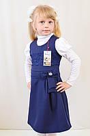 Детский школьный нарядный сарафан с кружевом, с бантикоми брошью со стразиками
