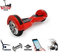 Гироскутер RZ-Board lambo САМОБАЛАНС app 8 гироборд  Красный