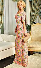Женское платье Грация персикового цвета AD