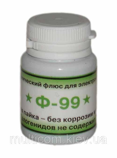 13-11-083. Флюс Ф-99 - органический высокоактивный флюс-паста