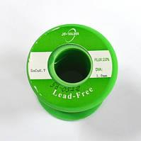 13-09-251. Припой диаметр 1 мм, безсвинцовый 99.3/0.7, 250г на катушке, Jufeng