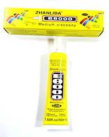 15-01-033. Клей герметик E8000, 50мл, прозрачный