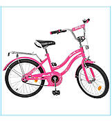 Двухколесный велосипед Profi L2092 Star ,20 дюймов, фото 1