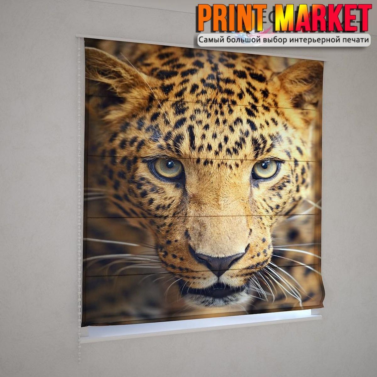 Римские шторы 3д леопард