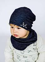 Детская шапка-двухсторонняя ХАДСОН (набор) для мальчиков оптом размер 46- 48-50, фото 1