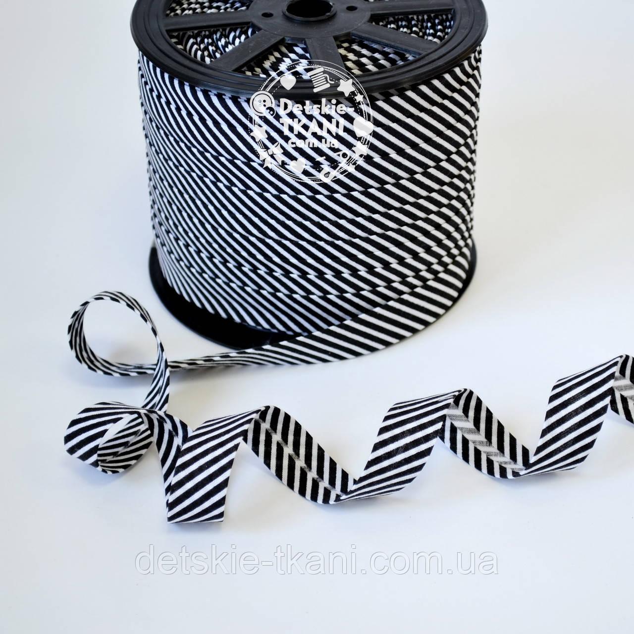 Косая бейка из хлопка для окантовки с тонкой черной полоской