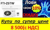 Кондиционер Sensei FTI-25TW Настенные сплит системы серия INVERTER-TW