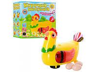Музыкальная игрушка Курица-несушка (20259)