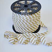 Косая бейка из хлопка  для окантовки с полоской 5мм оливкового цвета