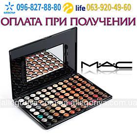 Палитра теней  Mac Cosmetics 88 цветов матовые тени палетка теней 88 оттенков