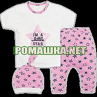 Детский летний костюмчик р. 74-80 для новорожденного тонкий ткань КУЛИР 100% хлопок ТМ Малина 3674 Розовый 74
