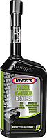 Присадкой для обработки бензиновых двигателей Wynn's Petrol Emission Reducer (Petrol Power 3), W29393