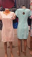 Летнее нарядное платье Адриана