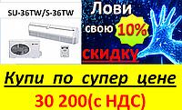 Коммерческие кондиционеры SENSEI SU-36TW/S-36TW Напольно-подпотолочные сплит-системы