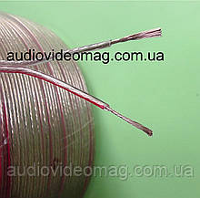 Аудиокабель акустический (ССА)  2х0.5 кв.мм, цена за 1 метр