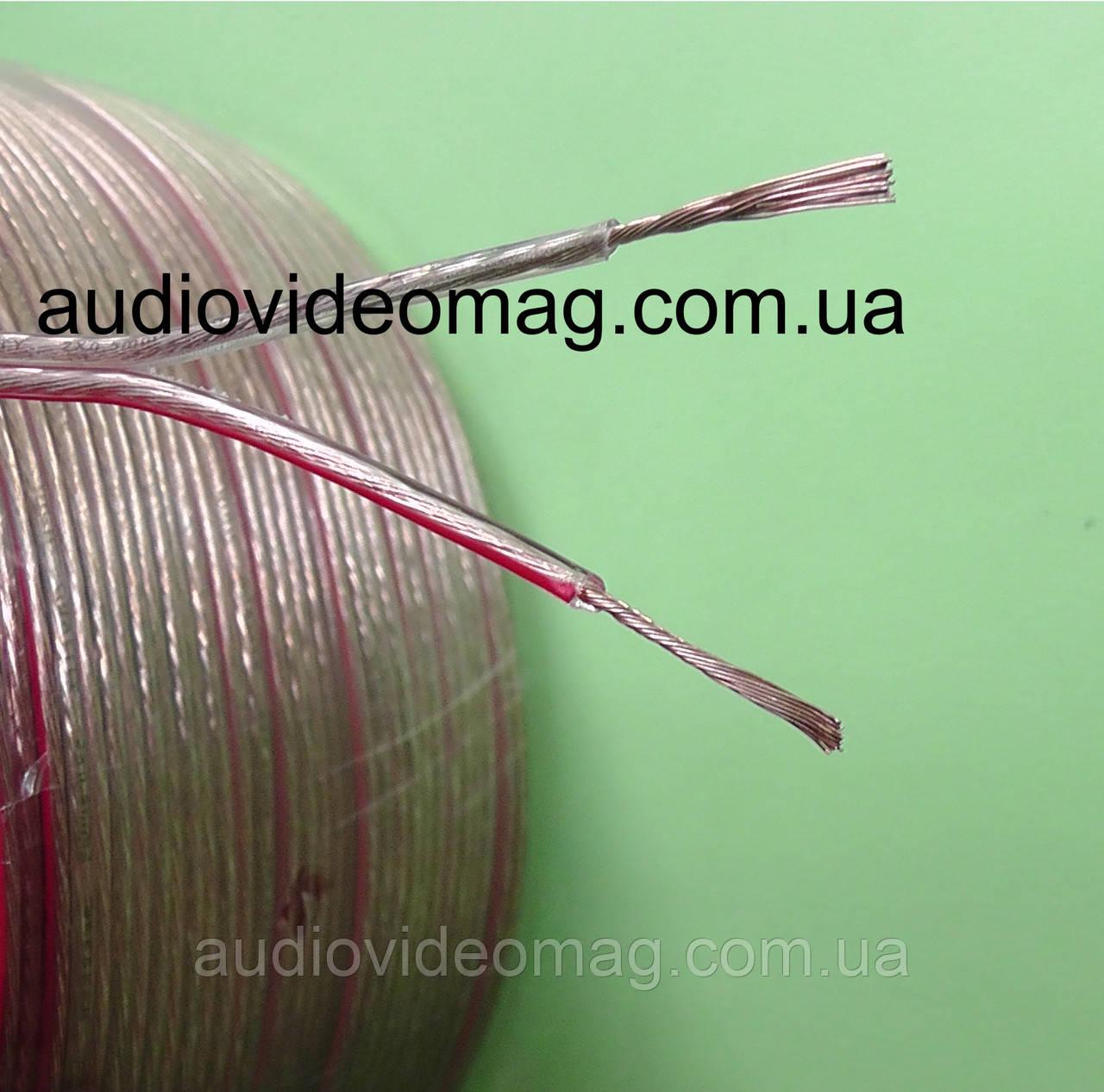 Звуковий кабель акустичний (ССА) 2х0.5 кв. мм, ціна за 1 метр