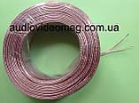 Звуковий кабель акустичний (ССА) 2х0.5 кв. мм, ціна за 1 метр, фото 2