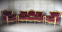Комплект новой итальянской мягкой мебели в стиле барокко 3+1+1