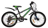 """Велосипед Crosser Bright 20"""" (алюминиевый с дисковыми тормозами)"""