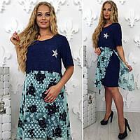 Женское летнее платье .Размер:52,54,56,58, фото 1