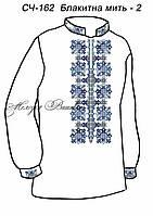 Сорочка чоловіча №162 Блакитна мить-2