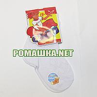 Детские летние носки  р. 104-110 с дырочками 80% хлопок 20% полиамид 3720 Белый