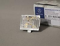 Подсветки заднего номерного знака Mercedes  C W204/W205 / E C207/W212 / CL C216 / CLS C218 / S W221/W222