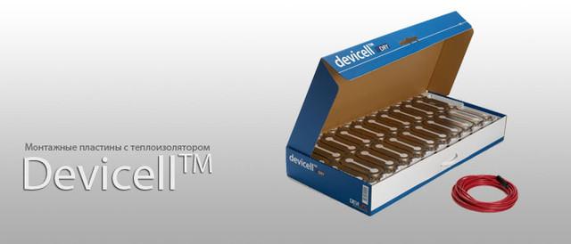 DEVIcell Dry - монтажные пластины с теплоизолятором для сухой установки нагревательного кабеля.
