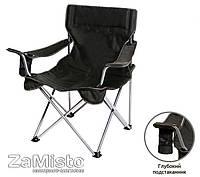 Кресло складное Вояж-комфорт КХ-5940